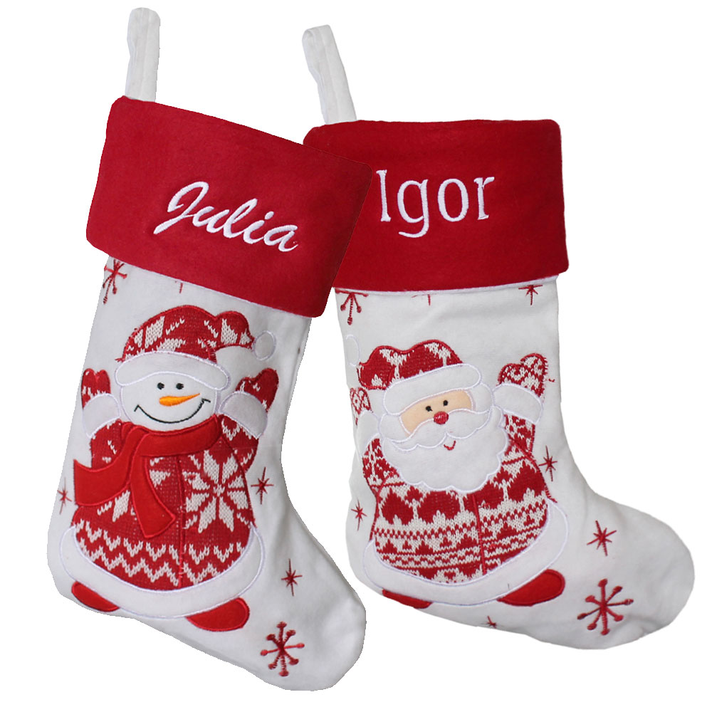 Calza natalizia personalizzata
