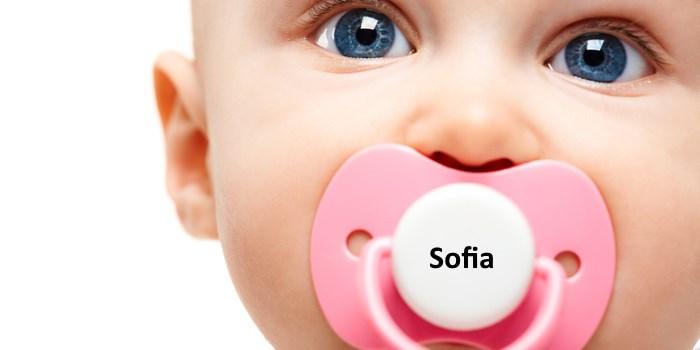 1aa9fced68 Ciuccio personalizzato per neonato